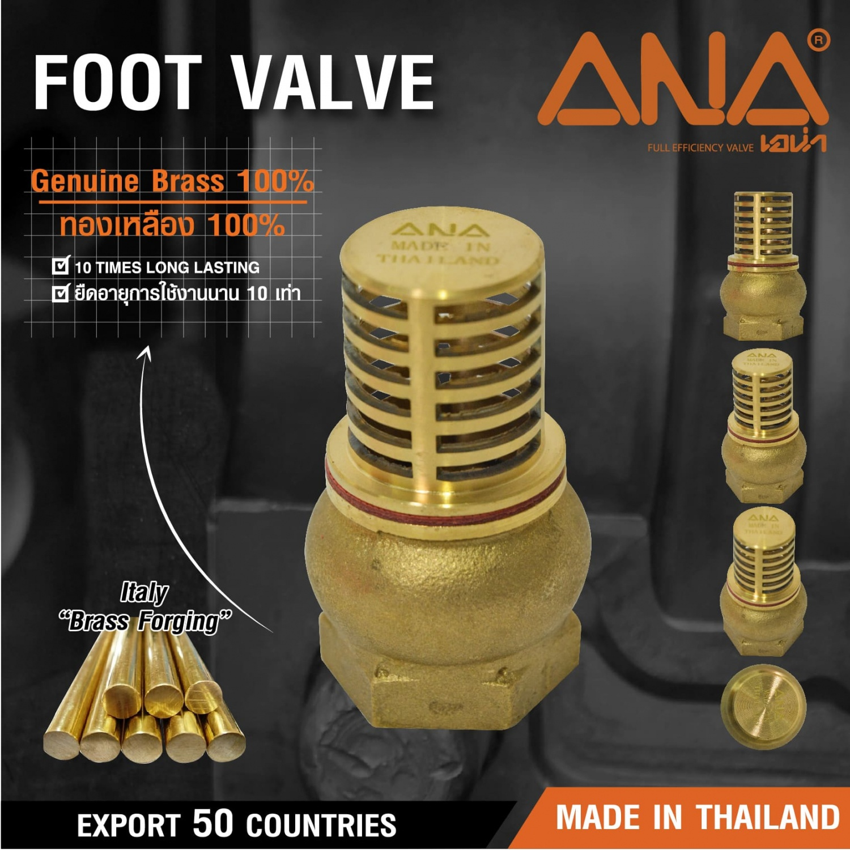 ANA ฟุตวาล์ว 3 นิ้ว  ก5F121-0-075-000-5-B