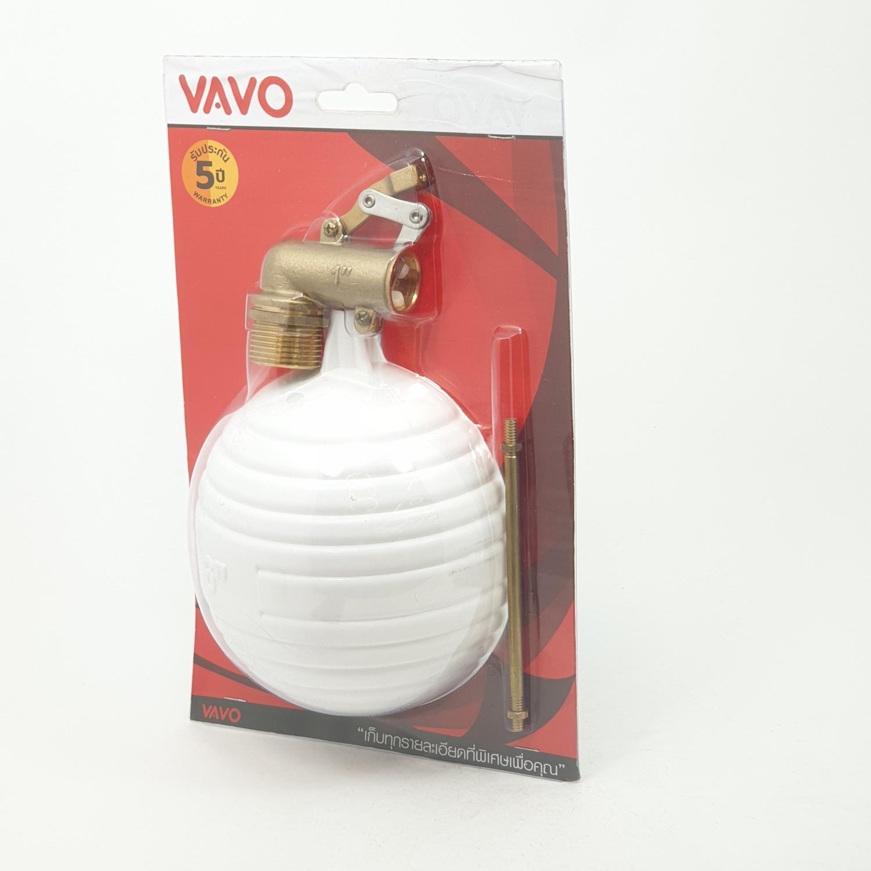 VAVO ลูกลอยแท้งน้ำ   1นิ้ว