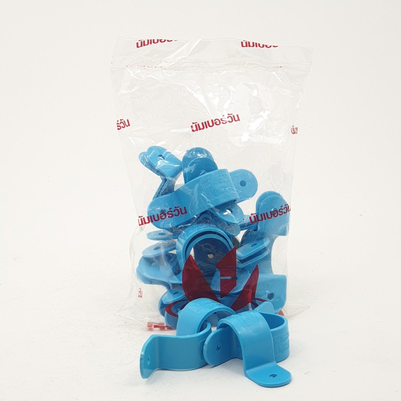 Number One กิ๊บจับท่อ 3/4  นิ้ว  (แพ็ค 20) สีฟ้า