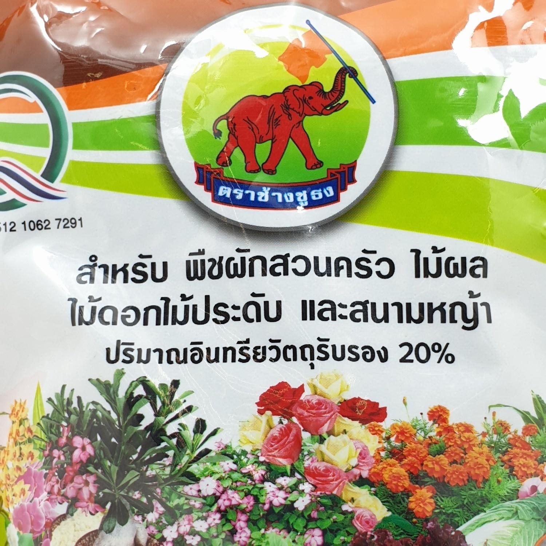 ช้างชูธง ปุ๋ยอินทรีย์   ( ไม้ดอก )1 กก.
