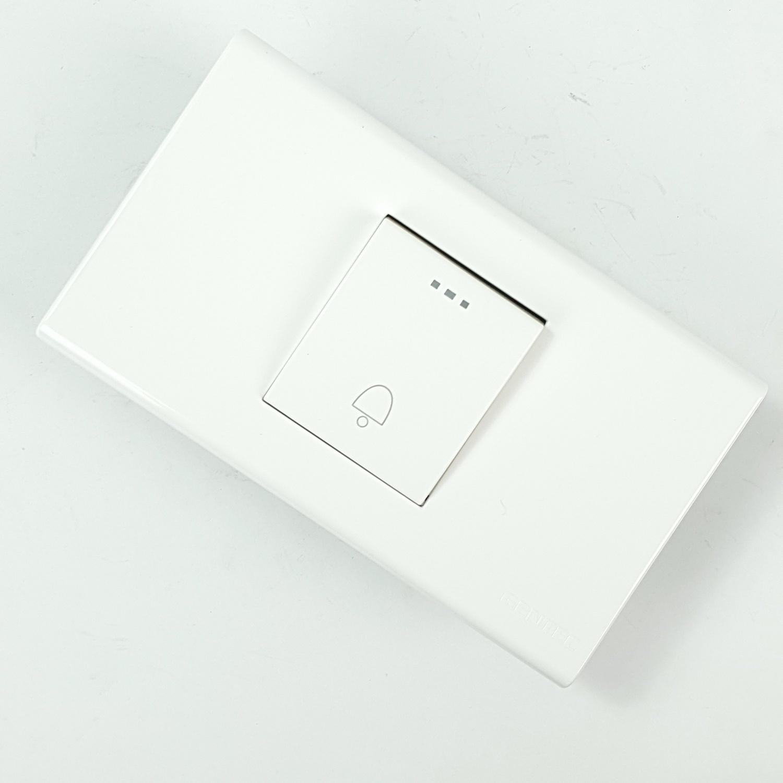 Gentec ชุดสวิตซ์กริ่ง 120W-09 สีขาว