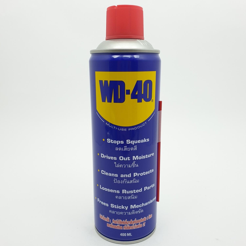 WD-40 น้ำมันเอนกประสงค์WD-40400ml. (62254) สีน้ำเงิน