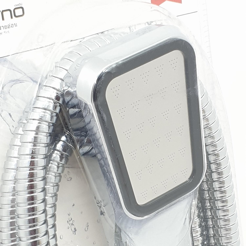 VERNO ชุดฝักบัวสายอ่อน 1ระบบ TM-2101 สีเทา