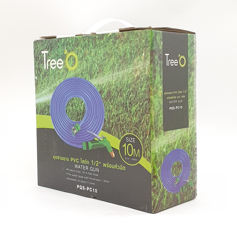 Tree O ชุดสายยางpvc ใสถัก 1/2 นิ้ว พร้อมหัวฉีด ยาว 10 เมตร PQS-PC10 สีน้ำเงิน