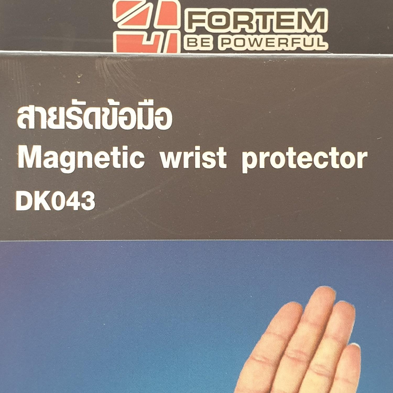 FORTEM สายรัดข้อมือ  DK043 ขนาด 7x39.5x0.20 ซม.สีดำ.