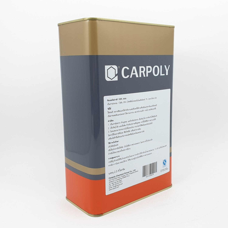 CARPOLY ทินเนอร์อย่างดี AAA  ขนาด 2.3 กก.