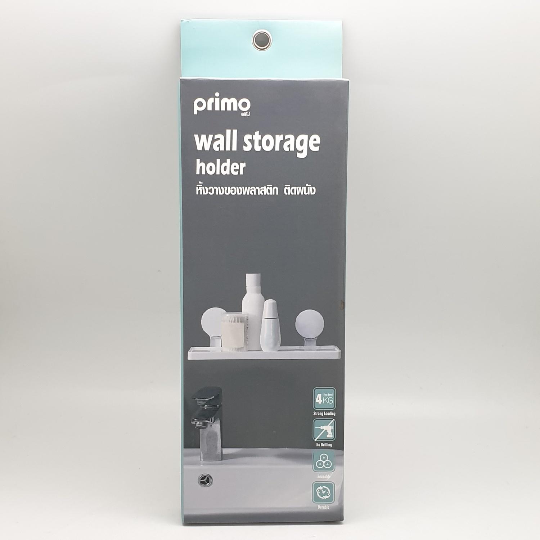 PRIMO หิ้งวางของพลาสติก ติดผนัง BDQ018