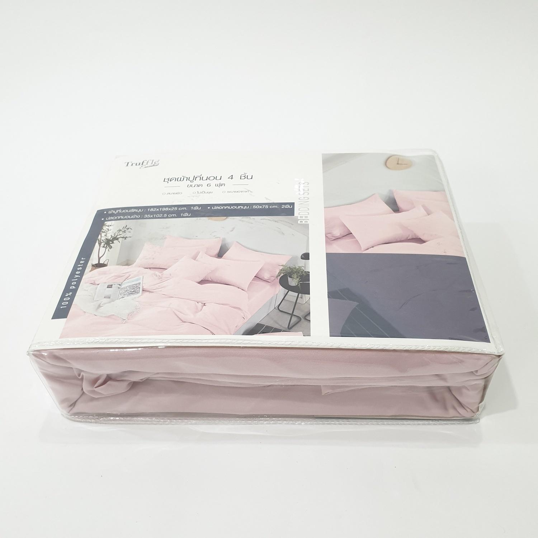 Truffle Essential  ชุดผ้าปูที่นอน 4 ชิ้น ขนาด 6 ฟุต  JZ37 สีชมพู
