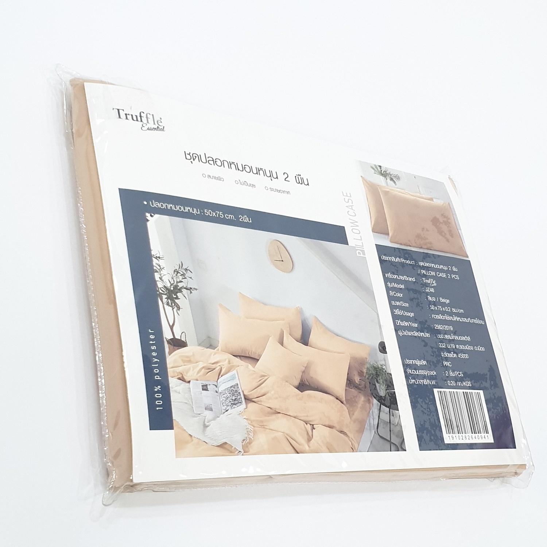 Truffle Essential  ชุดปลอกหมอนหนุน 2 ใบ ขนาด 50×75×0.2 ซม.   JZ48 สีเบจ