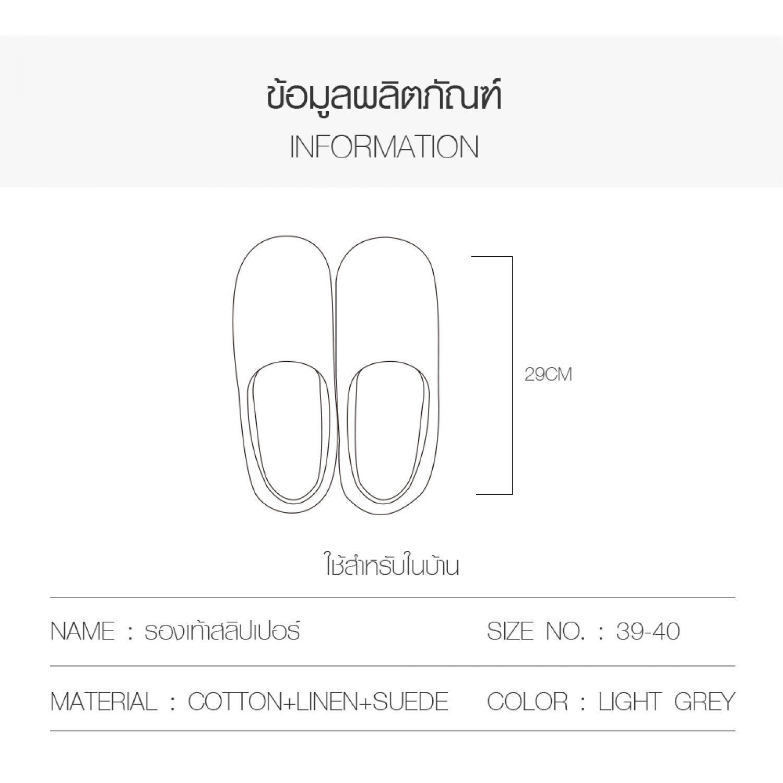 COZY รองเท้าสลิปเปอร์ ขนาด NO.39-40 Isla TX23-LTGY สีเทาอ่อน