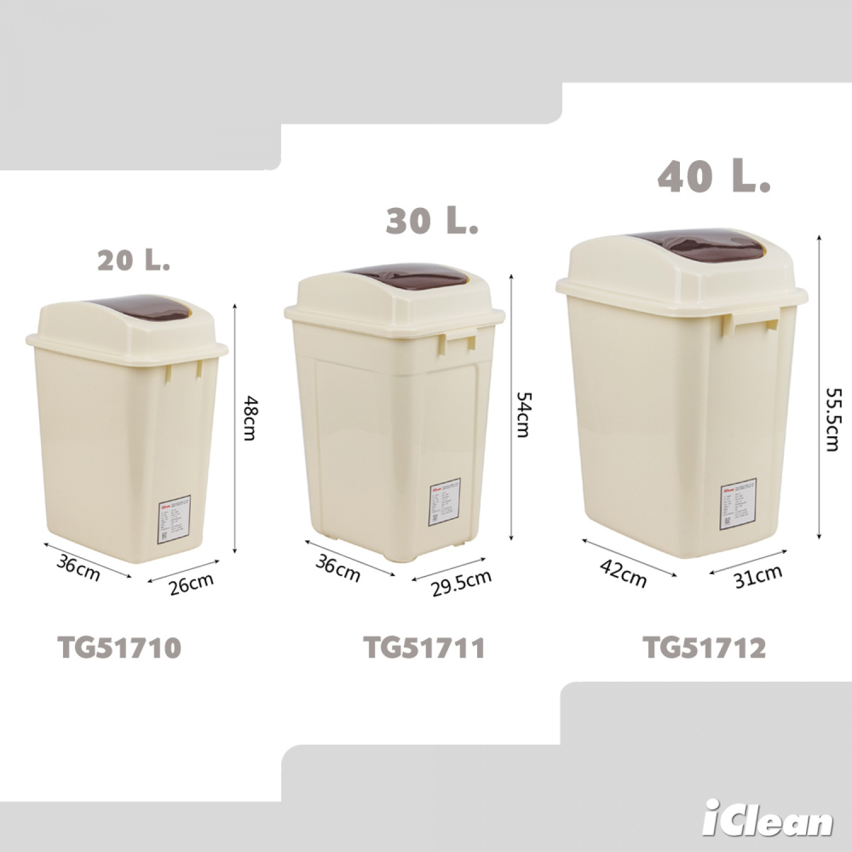 ICLEAN ถังขยะฝาสวิงทรงเหลี่ยม 30 ลิตร ขนาด 36x29.5x54 ซม. TG51711 สีเบจ