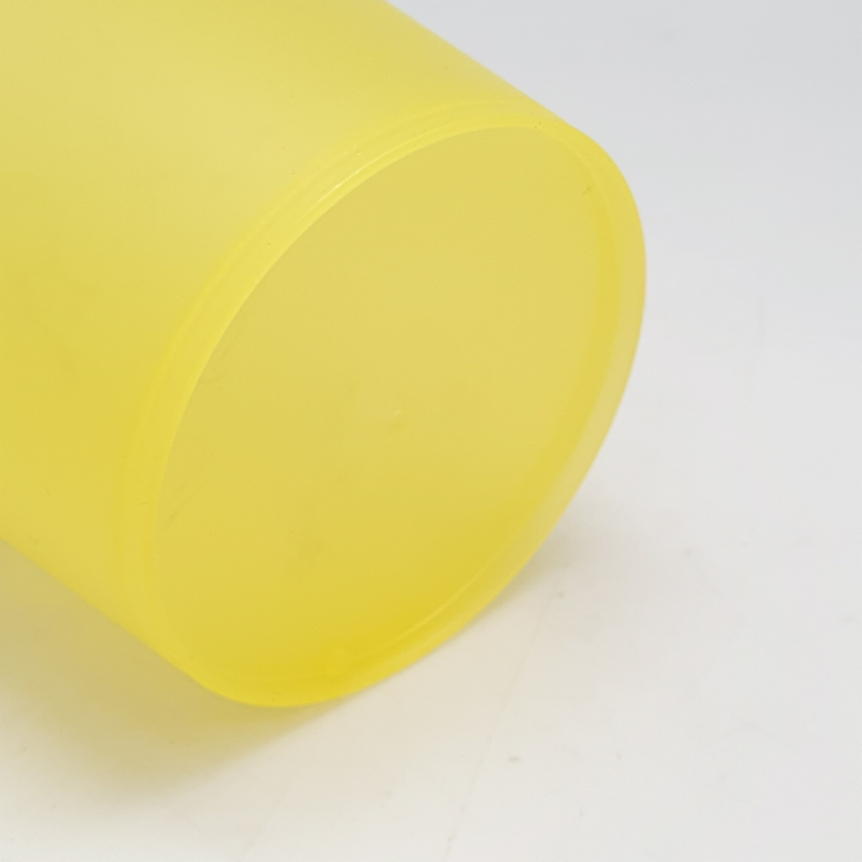 GOME ชุดแก้วพลาสติก 500 ML. 4ใบ/แพ็ค ขนาด 8.5*8.5*14 ซม. ZS8809-YE สีเหลือง