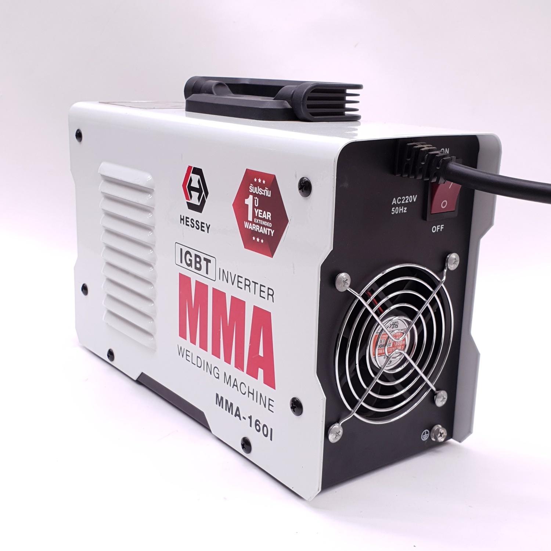 Hessey ตู้เชื่อม INVERTER MMA-160I