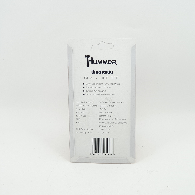 HUMMER ปักเต้าตีเส้น เชือกยาว 30m. JRCKS01