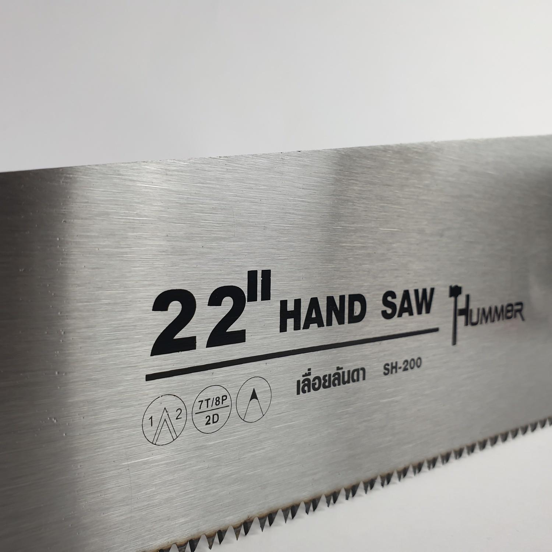 HAMMER เลื่อยลันดา 22 นิ้ว SH-198 สีโครเมี่ยม