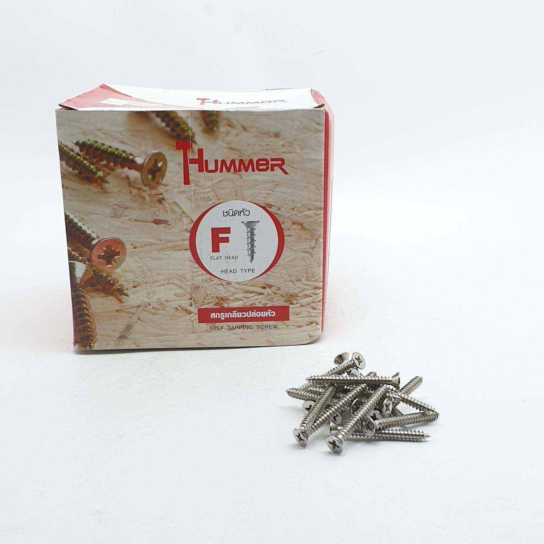 HUMMER สกรูเกลียวปล่อยหัว 8x1-1/2นิ้ว (1000ตัว/กล่อง)  F-HM8112 สีโครเมี่ยม