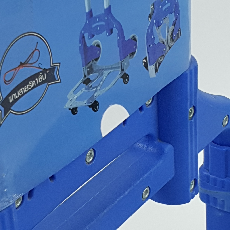 TUF รถเข็นอเนกประสงค์พับได้  HS002 BLU  สีน้ำเงิน