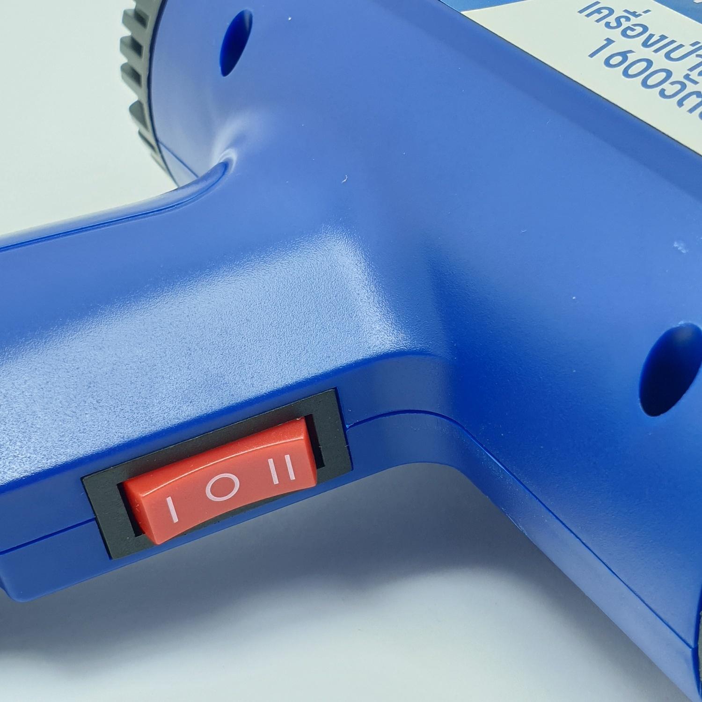 BISON  เครื่องเป่าลมร้อน 1600วัตต์  DL1600 สีน้ำเงิน