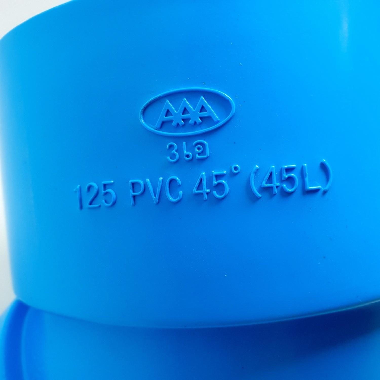 3 เอ ข้องอบาง455นิ้ว(125)  ชั้น 8.5  สีฟ้า
