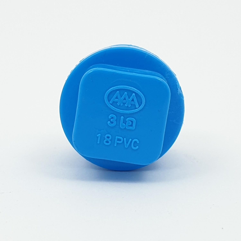 3 เอ ปลั๊กอุดPVC1/2 - สีฟ้า