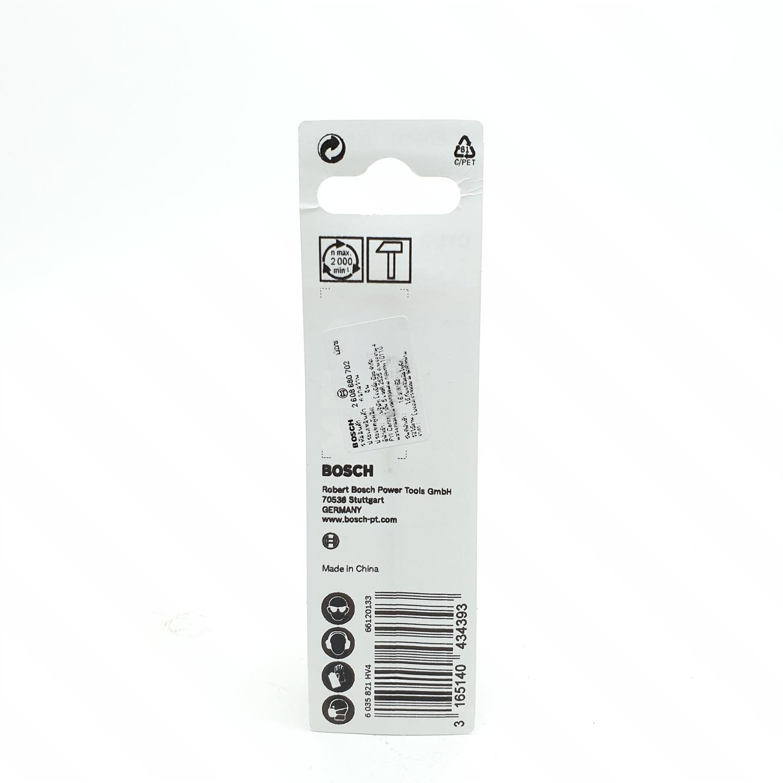 BOSCH ดอกสว่านเจาะปูน 5 มม. Silver 5x50x85 เงิน