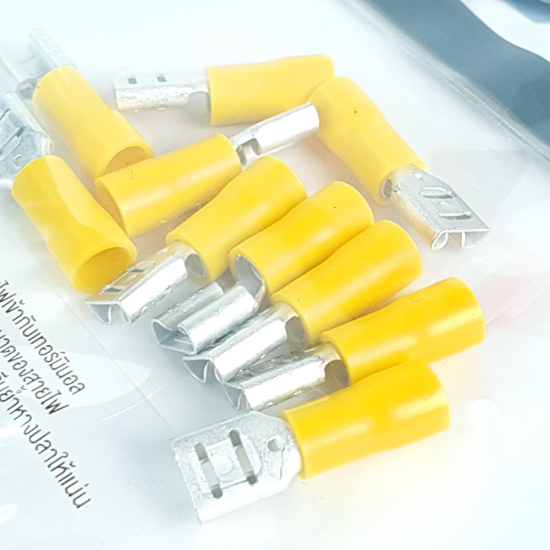 V.E.G หัวเสียบตัวเมีย(แบบแบนหุ้ม) V6-7A สีเหลือง