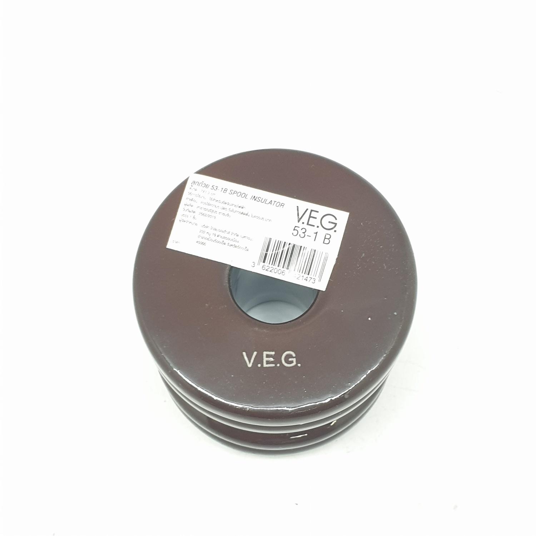 V.E.G ลูกถ้วย  53-1B สีน้ำตาลเข้ม
