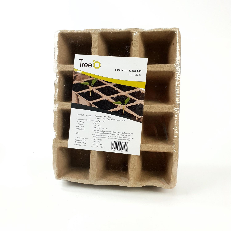 Tree O ถาดเพาะชำกระดาษขนาด12 หลุม 4.5x4.5ซม.  TL8235