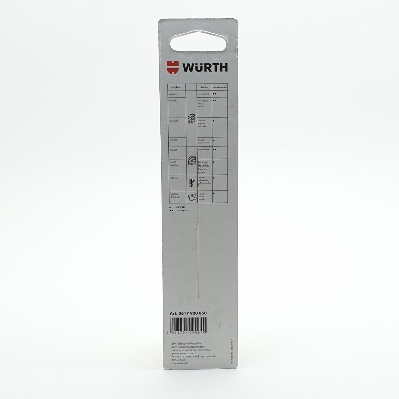 WUERTH ดอกสว่าน เจาะสแตนเลส 8.5 mm. DIN 338 /HSCO