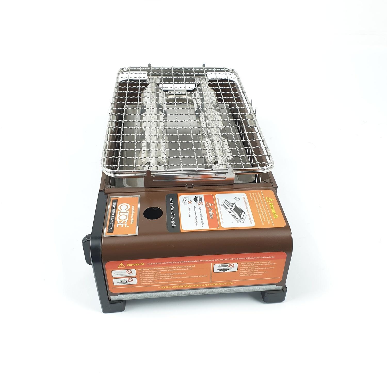 CLOSE เตาแก๊สปิ้งย่างบาร์บีคิว SVZ-160-GHQ30 สีน้ำตาลเข้ม
