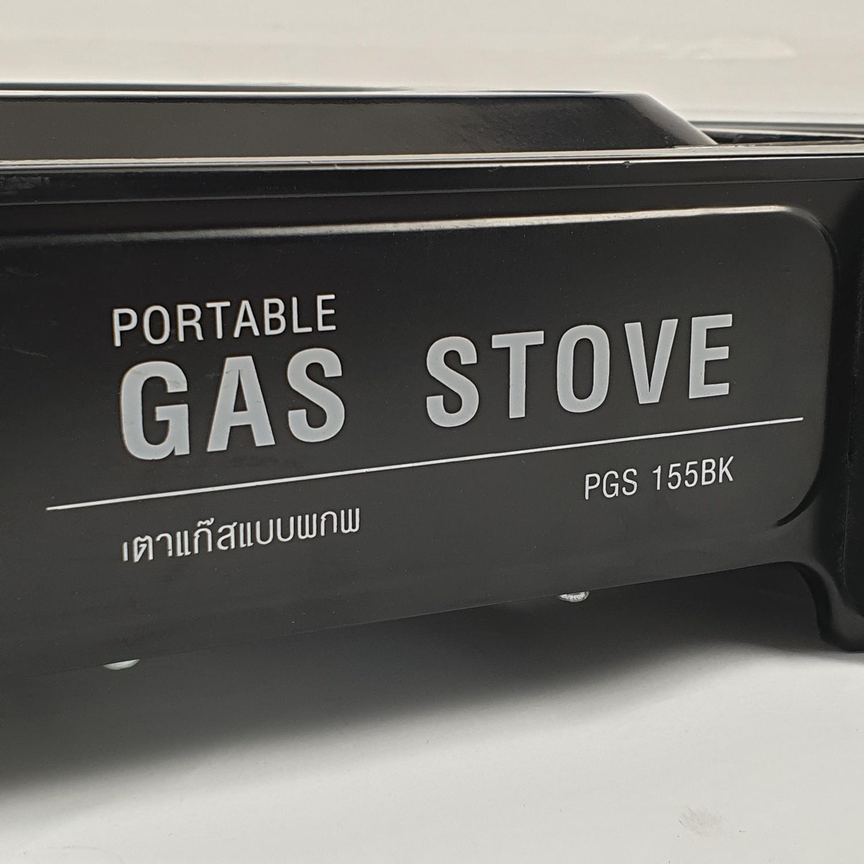 CLOSE เตาแก๊สพกพา  PGS-155BK   สีดำ