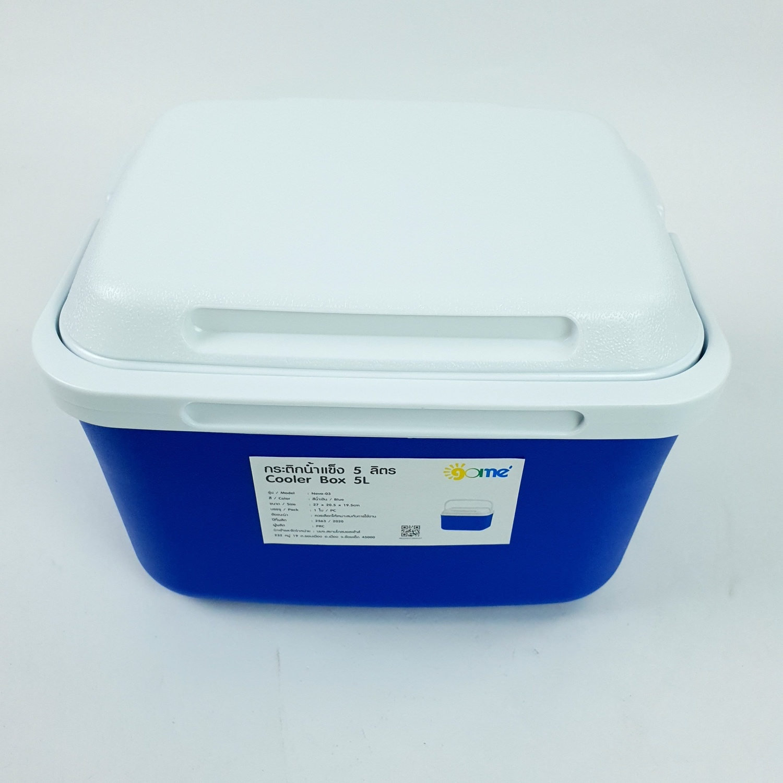GOME กระติกน้ำแข็ง ขนาด 5 ลิตร Neva-03 null