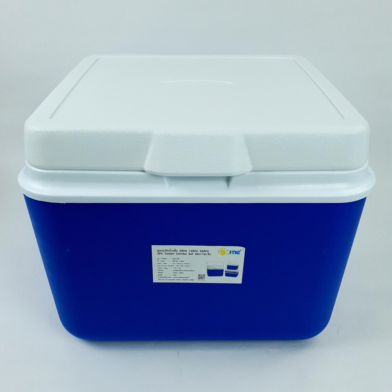 GOME ชุดกระติกน้ำแข็ง 5ลิตร 13ลิตร 26ลิตร   Neva-06 สีน้ำเงิน