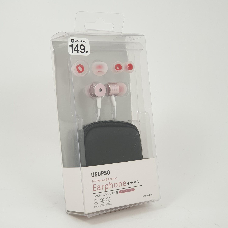 USUPSO  หูฟัง Metal Piston สีโรสโกลด์ - สีชมพู