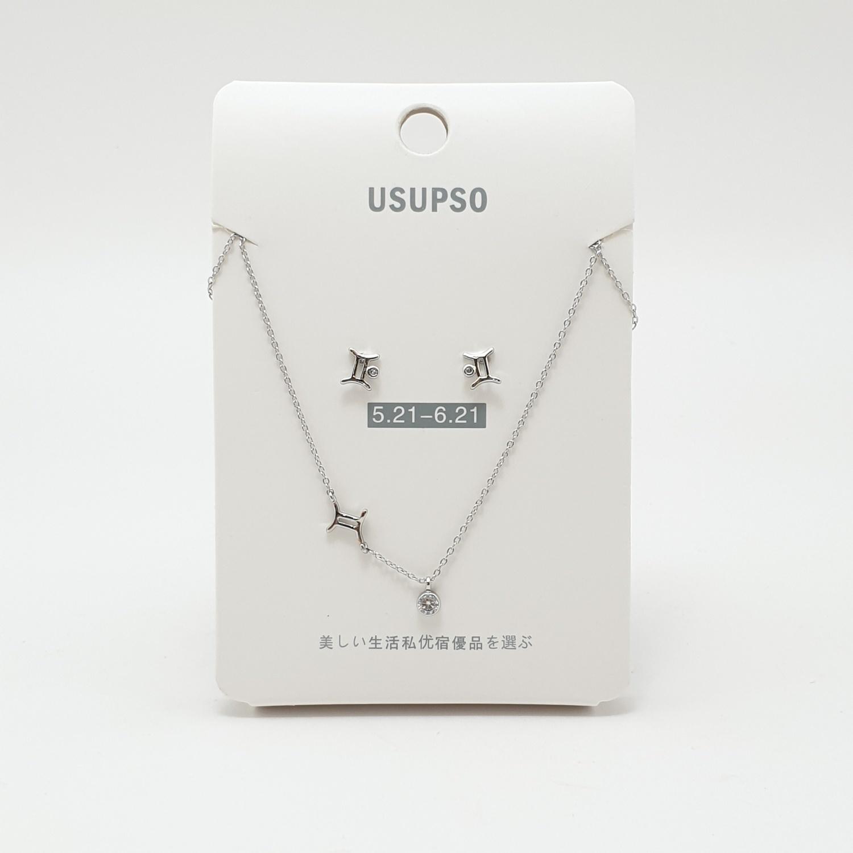 USUPSO สร้อยคอ 12 ราศีเมถุน - สีโครเมี่ยม