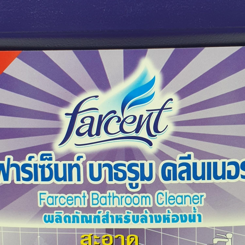 Farcent น้ำยาล้างห้องน้ำ ฟาร์เซ็นท์บาธรูม 3,500มล. JS-3102 สีม่วง