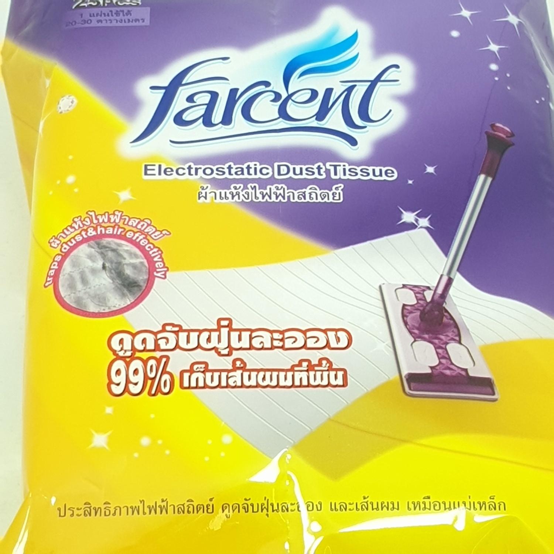 Farcent รีฟิลผ้าแห้งไฟฟ้าสถิตย์  W-702/2 สีเหลือง