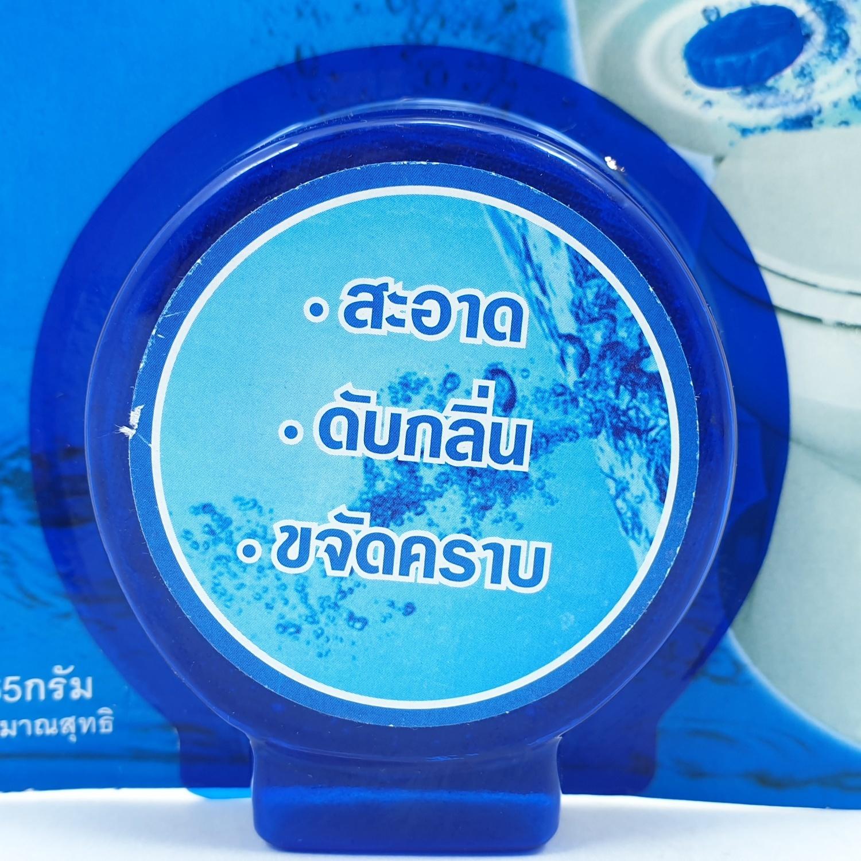 Farcent ฟาร์เซ็นท์ ก้อนดับกลิ่นบลูพาวเวอร์ 65กรัม JS-9011 สีฟ้า