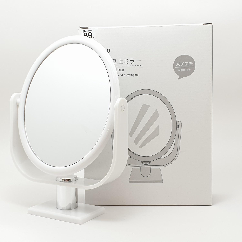 USUPSO กระจกเงาตั้งโต๊ะ - สีขาว