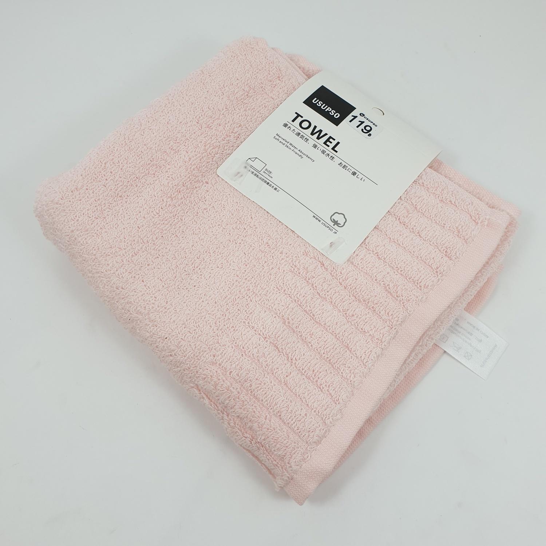 USUPSO ผ้าขนหนูคละสี - สีชมพู