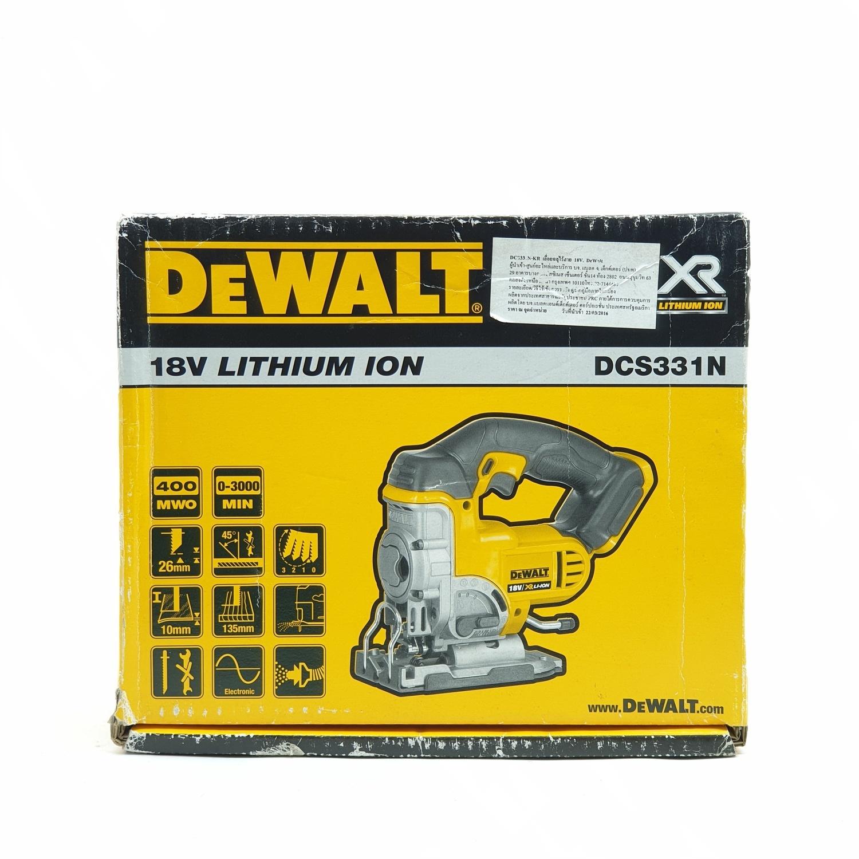 DeWALT เลื่อยฉลุไร้สาย DCS331N สีเหลือง