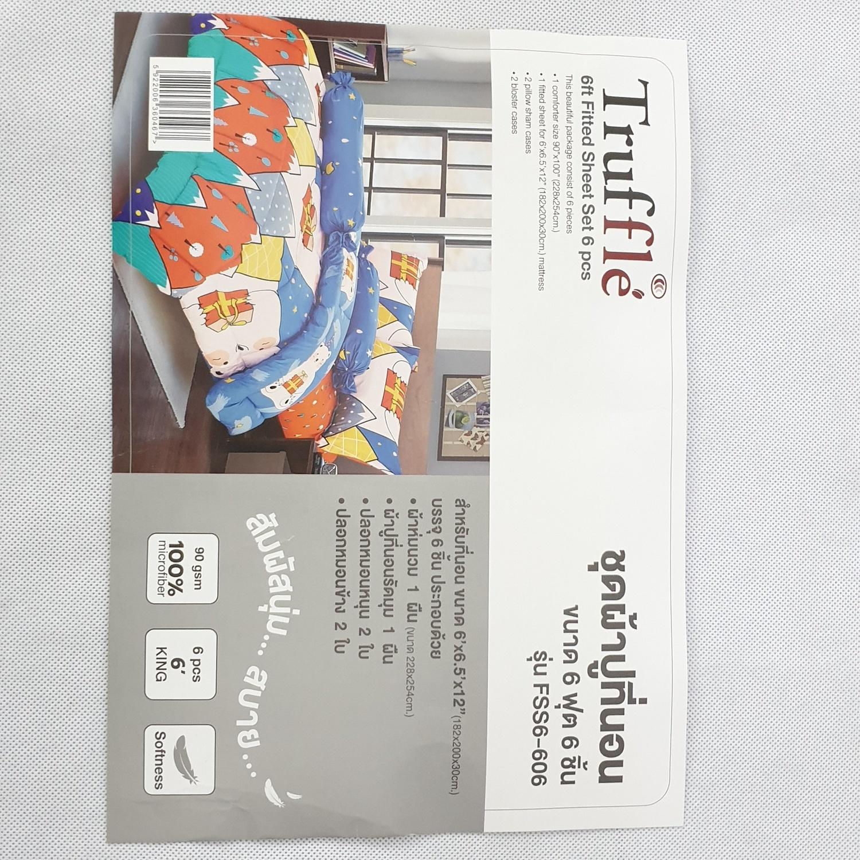 Truffle ชุดผ้าปูที่นอน กาลิโต้ 6 ชิ้น ขนาด 6 ฟุต  FSS6-606