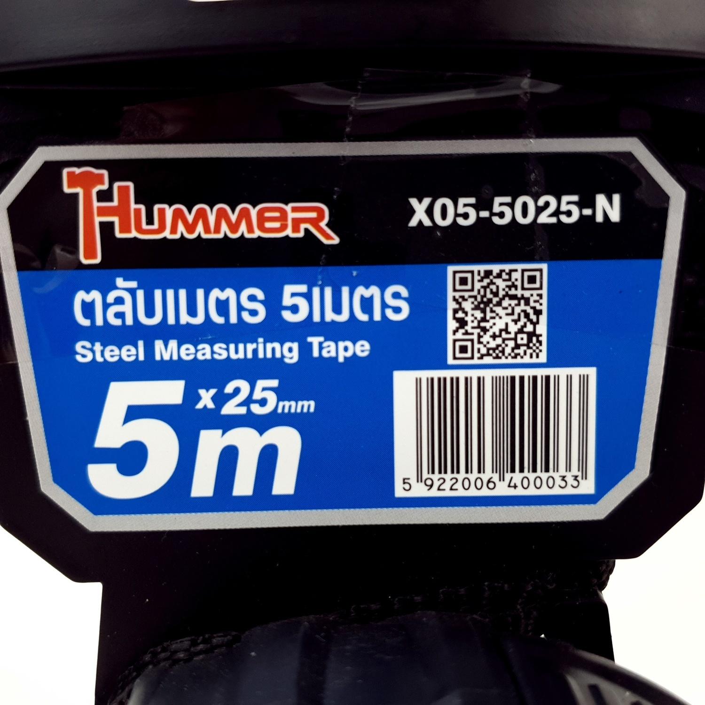 HUMMER ตลับเมตร 5เมตร  X05-5025-N สีน้ำเงิน
