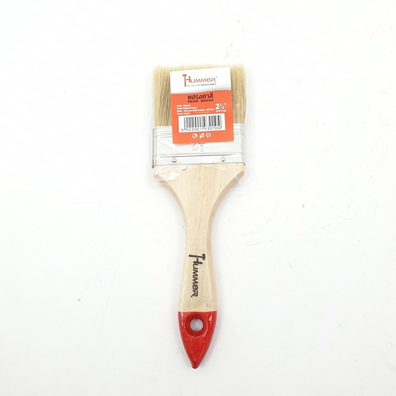 HUMMER แปรงทาสีขนสาเก 2.5นิ้ว   DTPT104