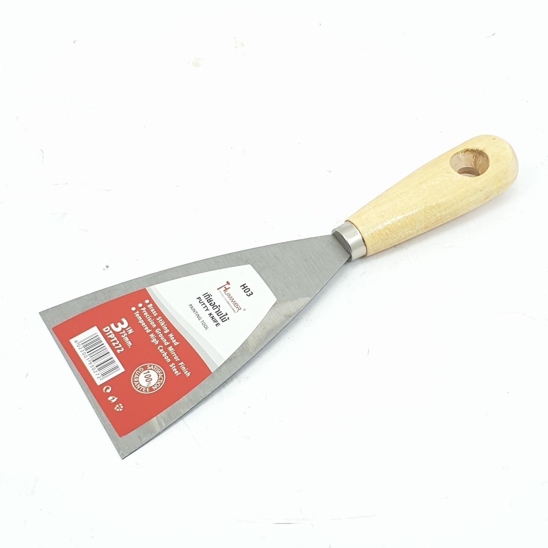 HUMMER เกียงโป๊วสี 3นิ้วด้ามไม้ รุ่นDTPT272 3