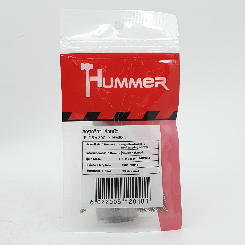HUMMER สกรูเกลียวปล่อยหัว 6x3/4นิ้ว(25ตัว/แพ็ค)  F-HM634  สีโครเมี่ยม