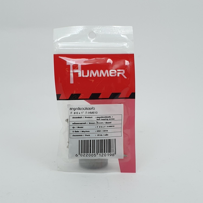 HUMMER สกรูเกลียวปล่อยหัว 6x1นิ้ว (25ตัว/แพ็ค)  F-HM610 สีโครเมี่ยม