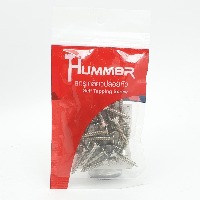 HUMMER สกรูเกลียวปล่อยหัว 10x1นิ้ว (25ตัว/แพ็ค) F-HM1010 สีโครเมี่ยม