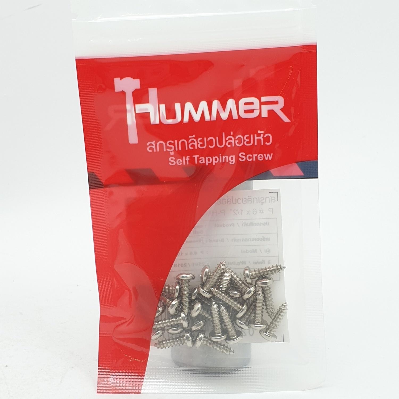 HUMMER สกรูเกลียวปล่อยหัว 6x1/2นิ้ว (25ตัว/แพ็ค)  P-HM612  สีโครเมี่ยม