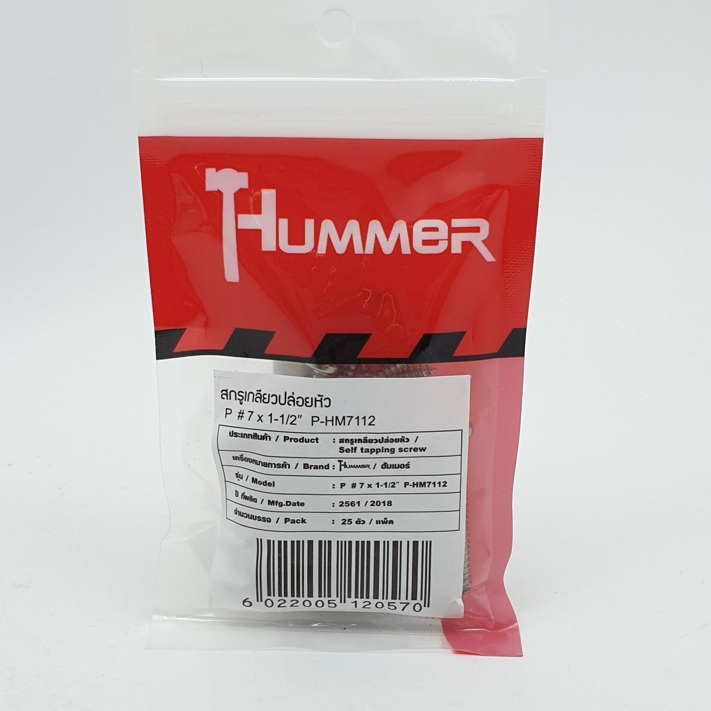 HUMMER สกรูเกลียวปล่อยหัว 7X1-1/2นิ้ว (25ตัว/แพ็ค)  P-HM7112 สีโครเมี่ยม